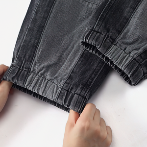 Fashion Women's High Waist Loose Jeans / Cool Comfortable Ladies Denim Pants