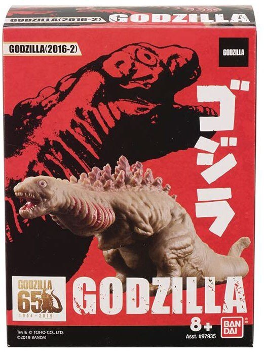 Shin Godzilla Second Form 3.5