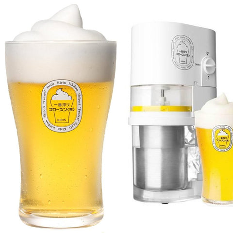 Frozen Beer Slushy Maker - OddGifts.com