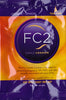 FC2 | (Female) Internal Condom - theCondomReview.com