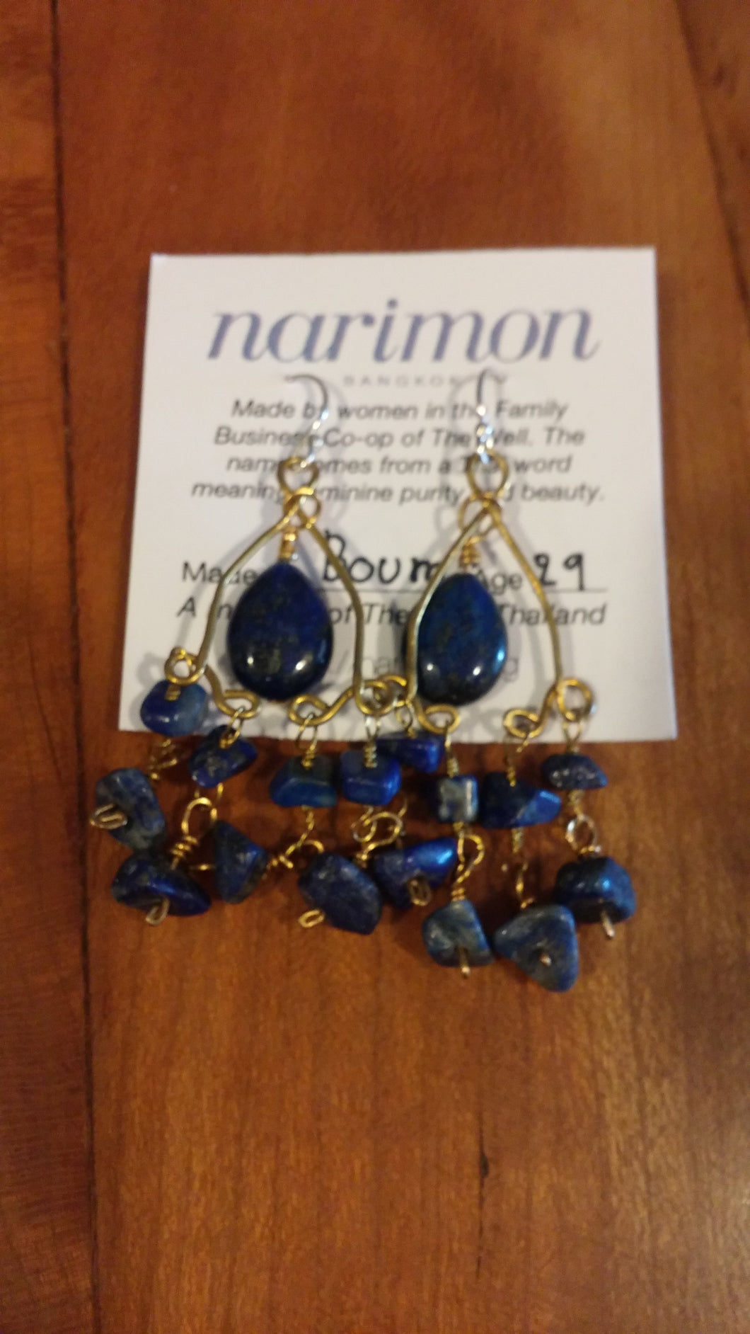 Deep Lapis and Brass Earrings