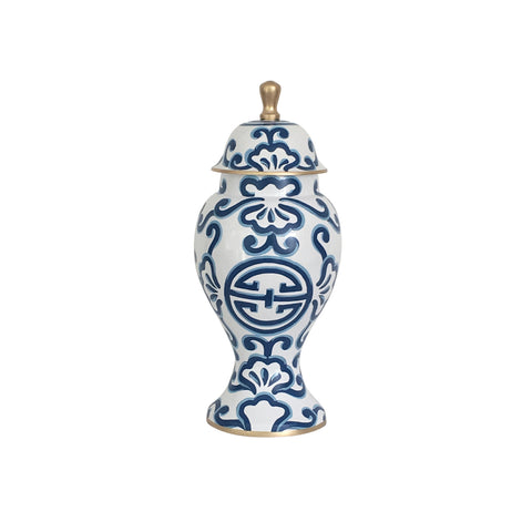 Medium Ginger Jar, Blue Sultan