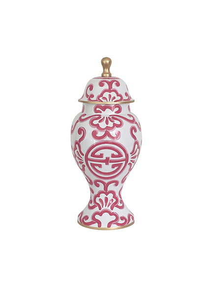 Medium Ginger Jar, Pink Sultan