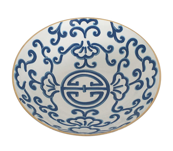 Blue Sultan Bowl, Large
