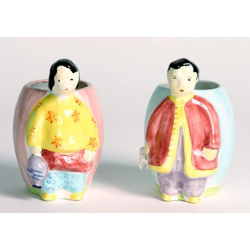 Mandarin  Boy or Girl Vase