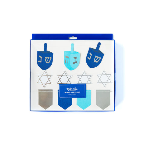 Hanukkah Mini Set of Banners