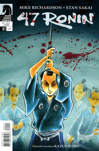 47 Ronin (2012 mini-series) #1-5 [SET] — The Tale of the Loyal Retainers