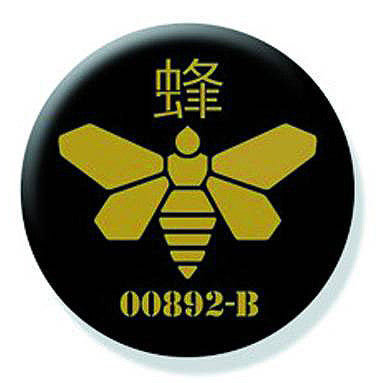 "Tin Button – Breaking Bad (TV) – ""Methylamine Bee"" Chinese Drum ""00892-B"""