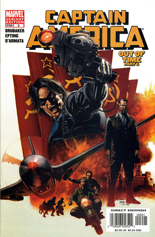 "Captain America (2004 Series) #6 (Variant ""Bucky"" Cover - Steve Epting)"