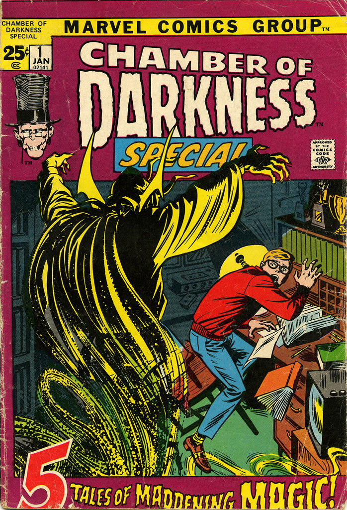 Chamber of Darkness Special (1972 One-Shot) #1