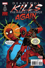 Deadpool Killogy (2017 mini-series) #1-5 [SET] — Volume 04: Deadpool Kills The Marvel Universe Again (All Regular Covers)