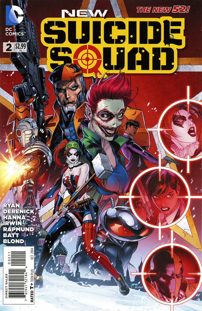 New Suicide Squad (2014 Series) #2