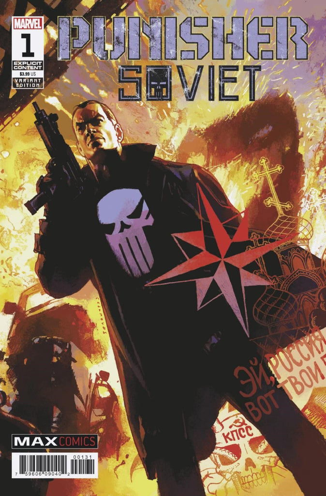 "Punisher Soviet (2019 mini-series) #1 (of 6) (Variant ""Artist"" Cover - Josemaria Casanovas)"