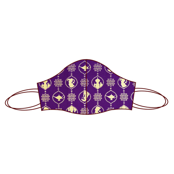 Aladdin inspired Fabric Face Mask | Aladdin 1
