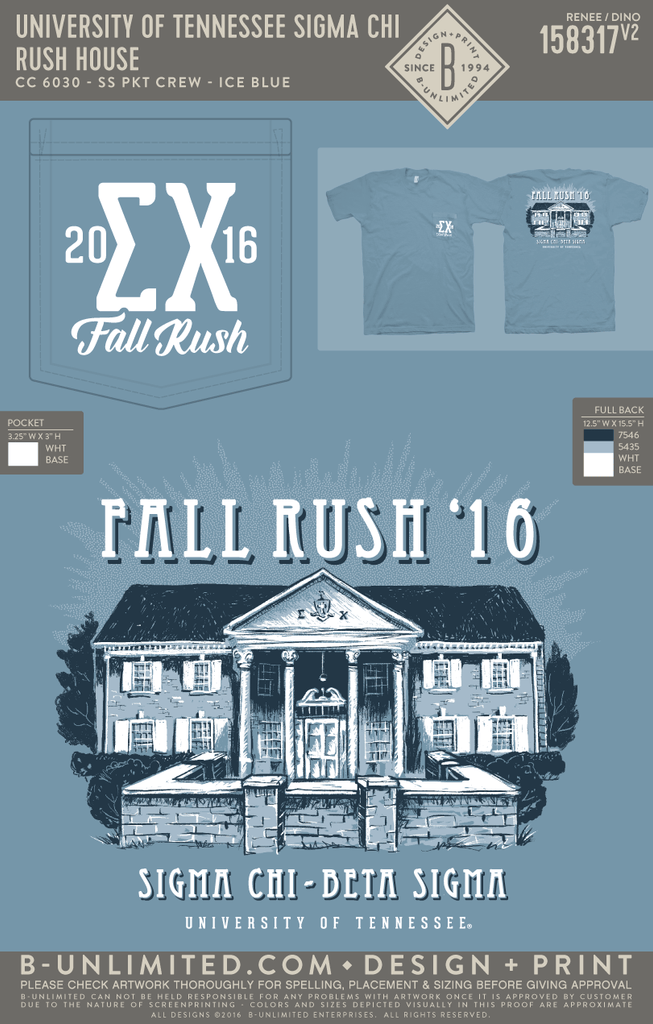 Tennessee Sigma Chi - Rush House