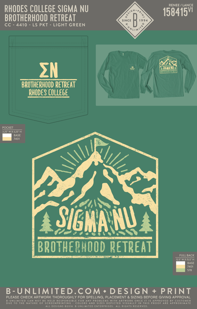 Rhodes Sigma Nu - Brotherhood Retreat