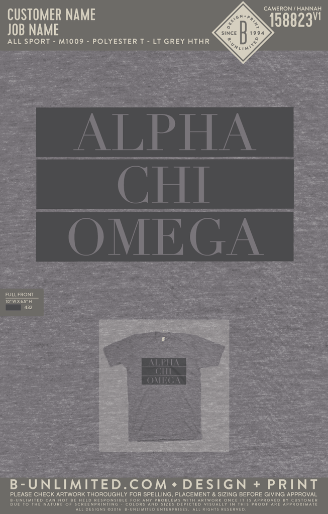OU AXO - Dri Fit PR (Light Grey Heather)
