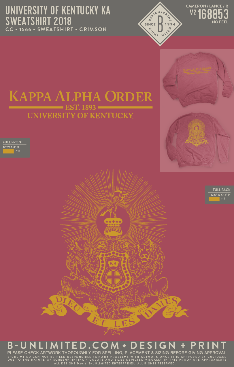 UK KA - Sweatshirt 2018 (Crimson)