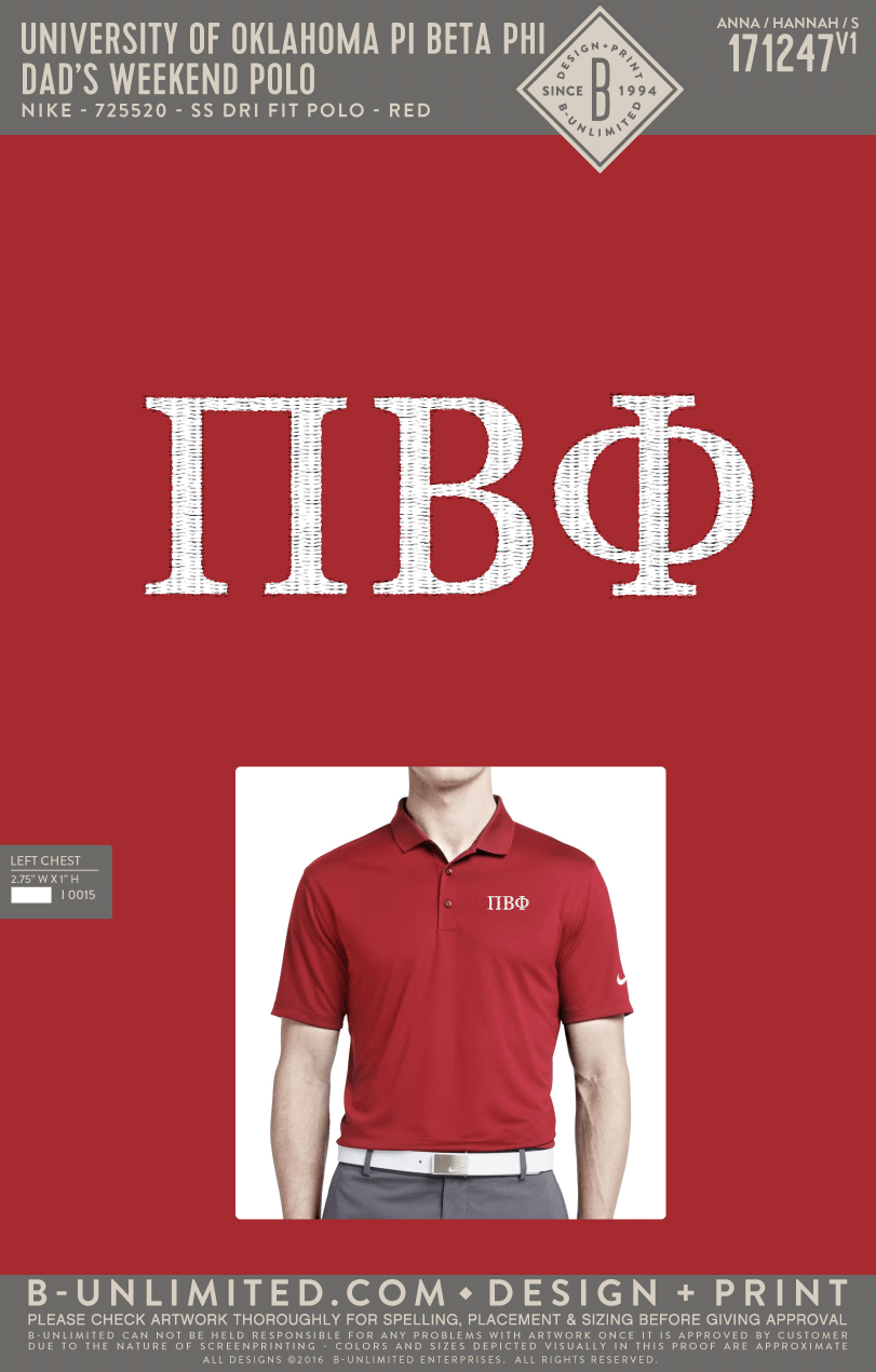 OU Pi Phi - Dad's Day Polo (Red)