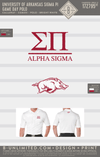 UofA Sigma Pi - Game Day Polo