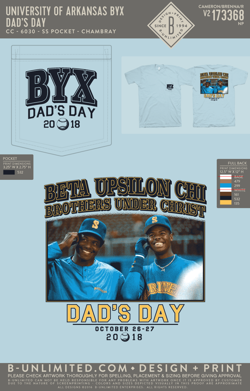 UofA BYX - Dad's Day (Chambray)