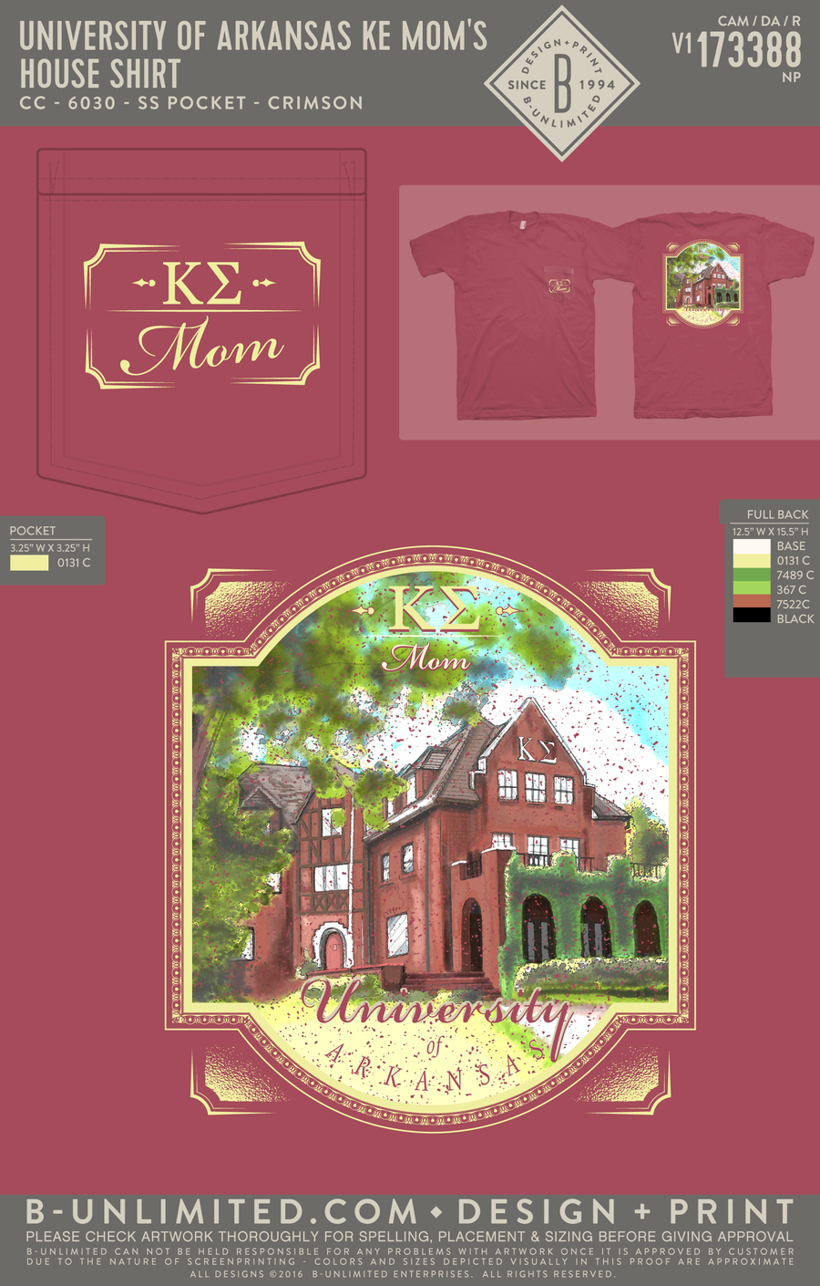 UofA Kappa Sig Mom's Club - House Shirt