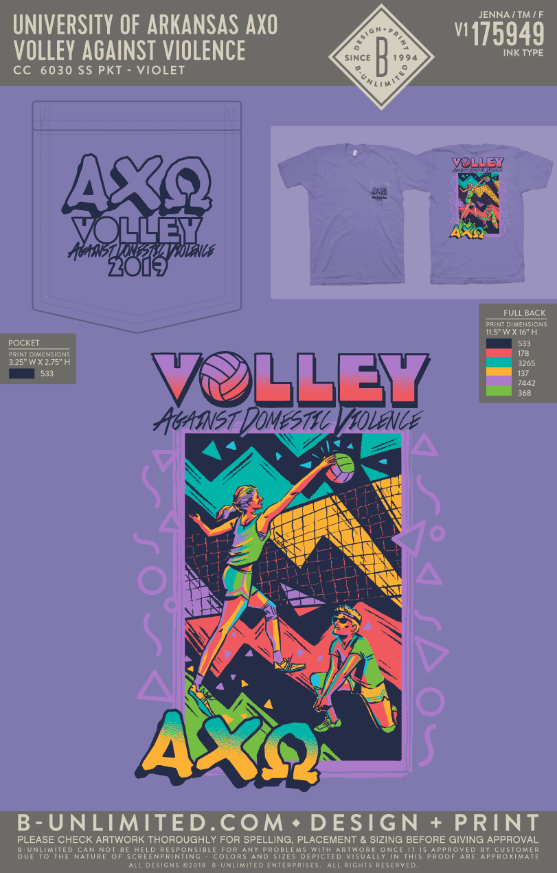 UofA AXO - Volley Against Violence (Violet)
