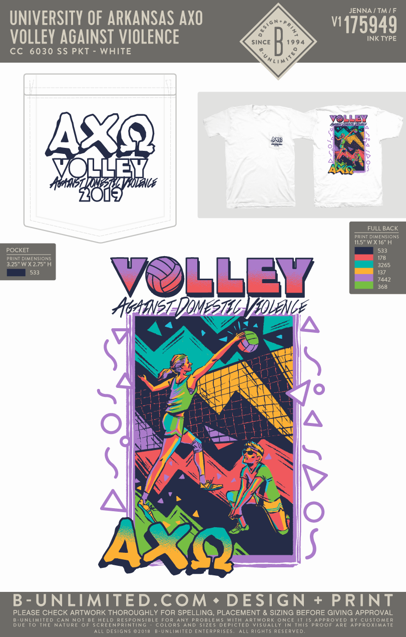 UofA AXO - Volley Against Violence (White)
