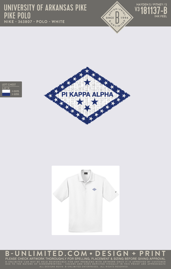 UofA Pike - Pike Polo (White)