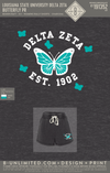 LSU DZ - Butterfly PR (Shorts)