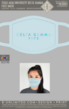 Texas A&M DG - Face Mask (Light Blue)