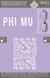 Mizzou Phi Mu - Distorted Sweatshirt PR
