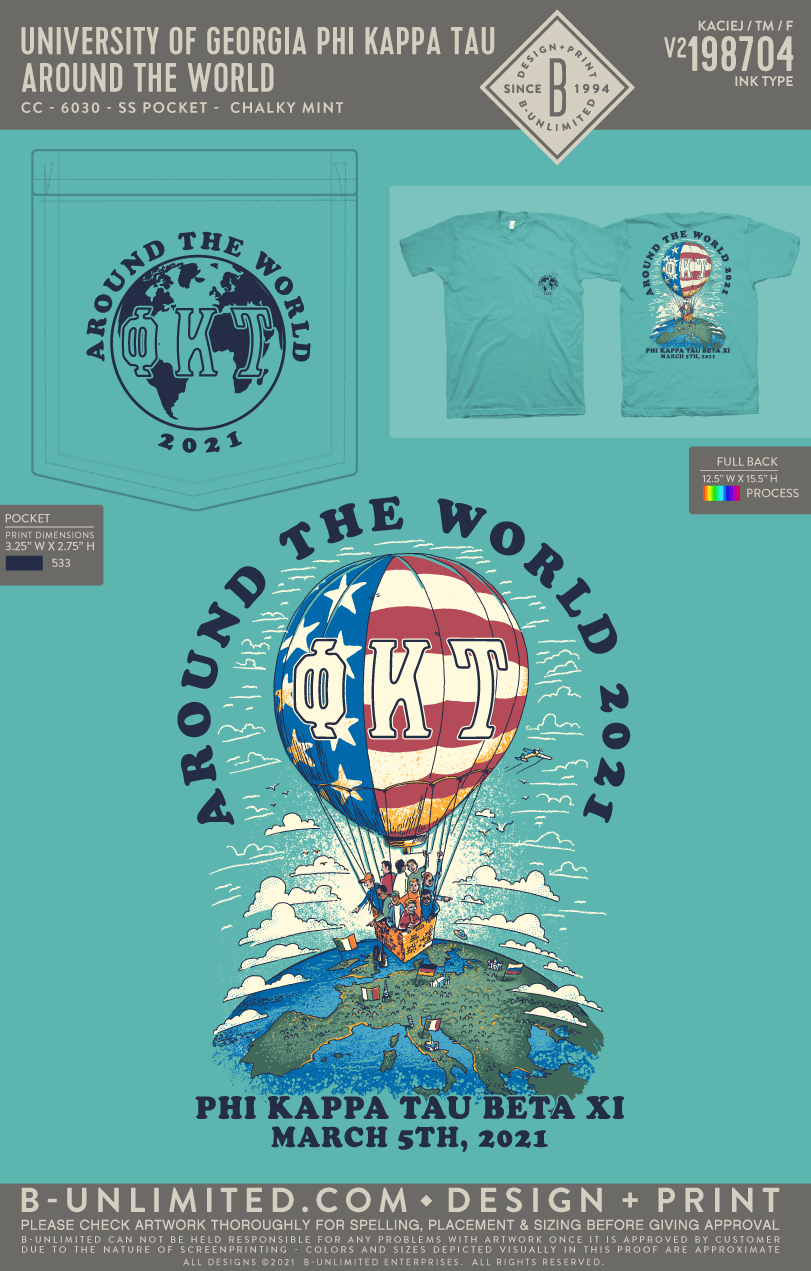 UGA Phi Kappa Tau - Around the World (Chalky Mint)
