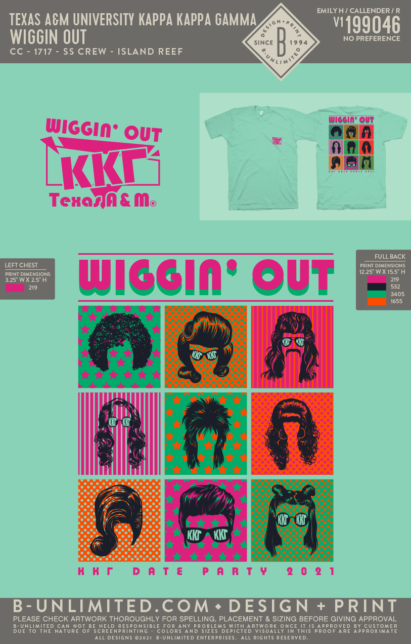 Texas A&M KKG - Wiggin Out (Island Reef)