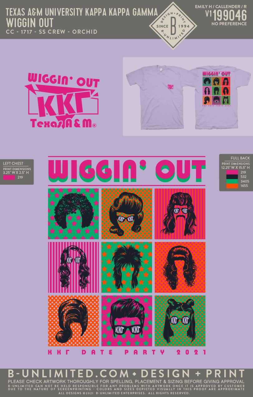 Texas A&M KKG - Wiggin Out (Orchid)