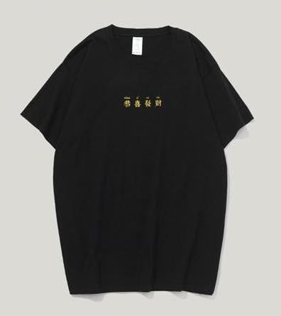 Omnisex Chinese Style T-Shirt Streetwear - vibesberlin1