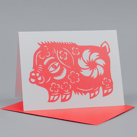 2019 Year of the Pig Card