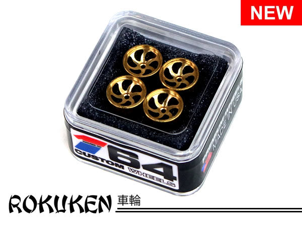 Wheels - ROKUKEN - brass - House Of 164