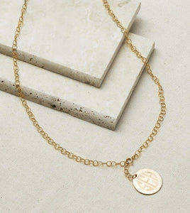 """Savannah"" Necklace"