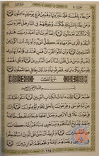 Load image into Gallery viewer, قرآن کریم -The Holy Qur'an