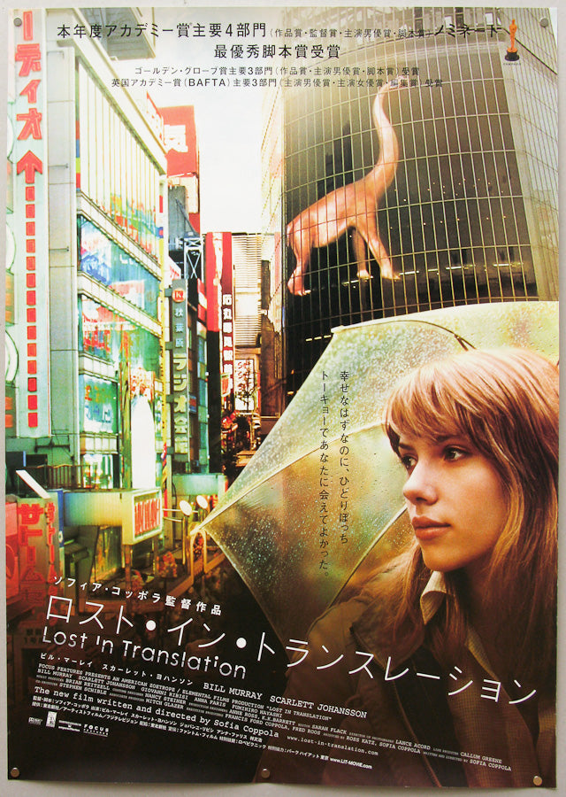 LostinTranslation_B2_Japan-1