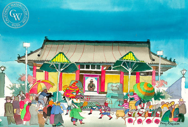 Chinese Cultural Center, 1977, California art by Dong Kingman. HD giclee art prints for sale at CaliforniaWatercolor.com - original California paintings, & premium giclee prints for sale