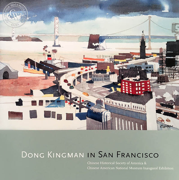 Dong Kingman in San Francisco, a California art book, CaliforniaWatercolor.com