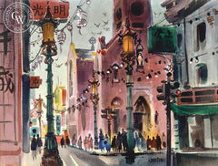 Chinatown, c. 1940s, California watercolor art by Jade Fon. HD giclee art prints for sale at CaliforniaWatercolor.com - original California paintings, & premium giclee prints for sale