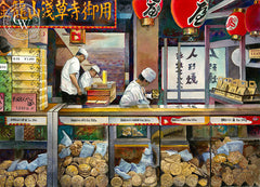 Tokyo Cookie Makers, California art by Ken Goldman. HD giclee art prints for sale at CaliforniaWatercolor.com - original California paintings, & premium giclee prints for sale