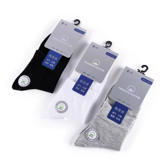 Solid color breathable, Sweat-absorbing and deodorant socks (10 pairs)
