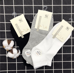 Pure cotton short style business socks for men(10 pairs)