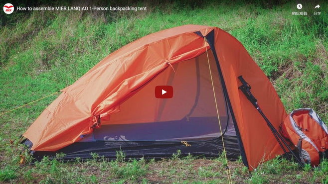 How to Assemble MIER LANQIAO 1-Person Backpacking Tent