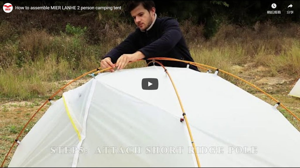 How to Assemble MIER LANHE 2-Person Camping Tent