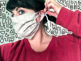 Adult Mask - Scribble, elastic, reversible
